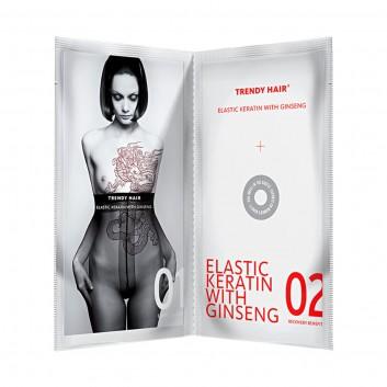 TRENDY HAIR Elastic 2x15 ml - Kuracja z żeń-szeniem i keratyną