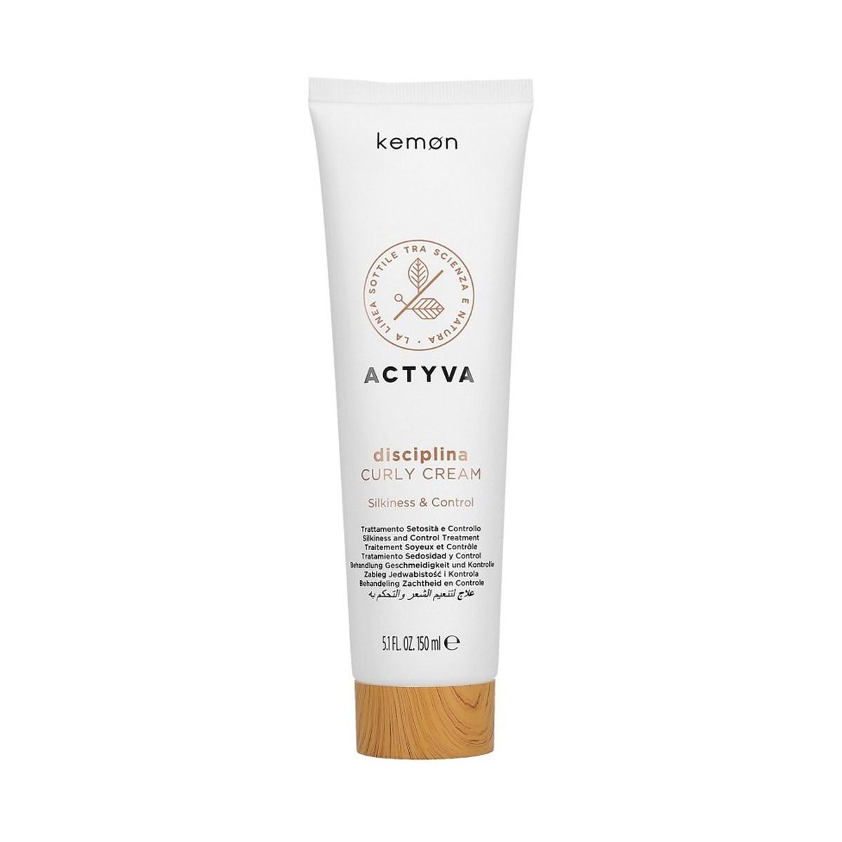 KEMON Actyva Disciplina Curly Cream 150ml - Krem dyscyplinujący, wygładzający i modelujący do loków